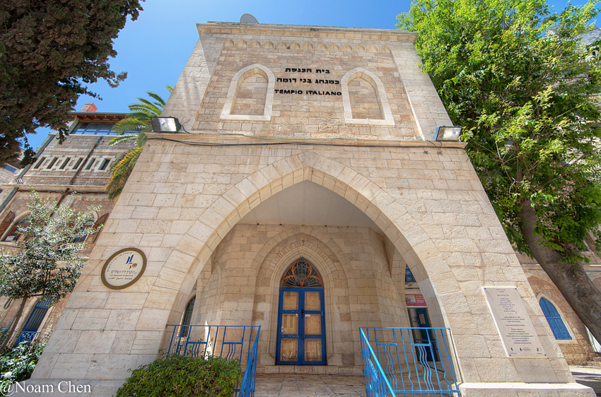 italian-synagogue-jerusalem (1)