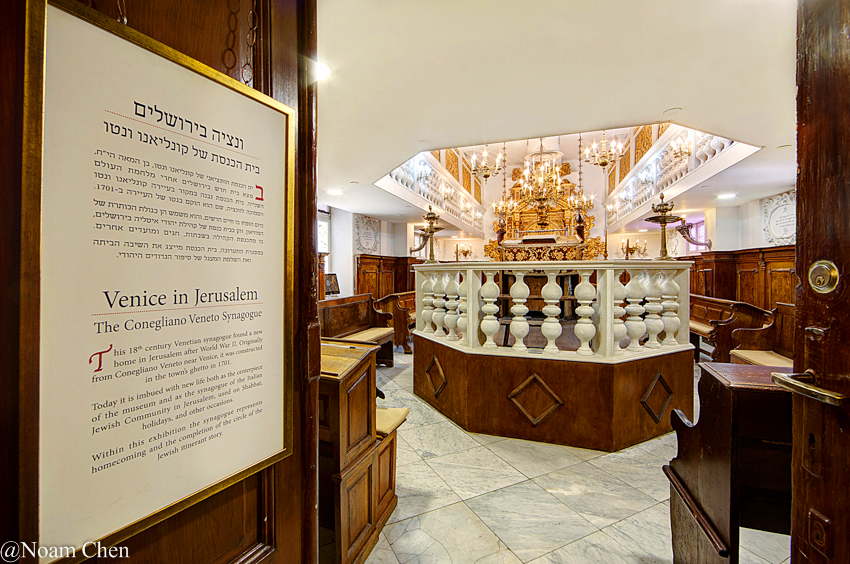italian-synagogue-jerusalem (4)