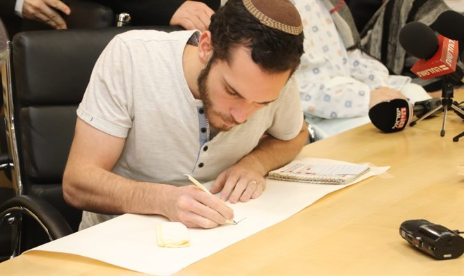 Writing Torah in memory of Amiad Yisrael